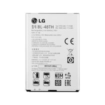 Bateria Pila Lg E940 E977 E980 Optimus G Pro Lite Bl-48th