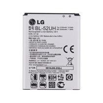 Pila Bateria Lg F7 L70 Fino D320 L65 Bl-52uh 2100mah Bl52uh