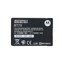 Bateria Motorola Me502 Mb502 Wx445 Citrus Bt7x Original