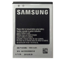 Pila Galaxy S2 Bateria Li - Ion I9100 Alta Calidad Nueva