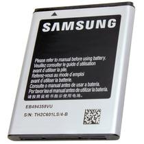Bateria Samsung Galaxy Ace S5830 Nueva Garantía 1350 Mah