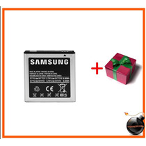Bateria Pila Samsung Galaxy Sii Sprint Epic 4g Tactil D710