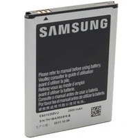 Bateria Pila Samsung Galaxy Note N7000 I9220 2500 Mah