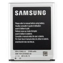 Bateria Samsung Galaxy S3 I9300 Li-ion 2100 Mah Alta Calidad