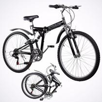 Bicicleta De Montaña 26 Desmontable Full Suspension