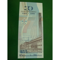 Bm Billete Conmemorativo - 30 Aniv Fabrica De Billetes - Unc