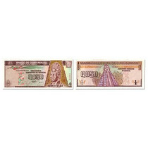 Billetes De Colección Quetzal De Guatemala Ata