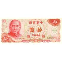 Grr-billete De Taiwán 10 Yuan 1976
