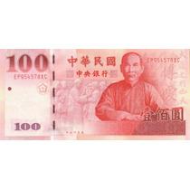 Grr-billete De La República De China (taiwán) 100 Yuan 1991