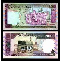 Iran 2000 Rials 1986 Fn4