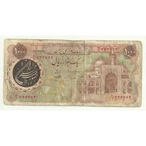 Billete Iran 1000 Rials (1981) Mezquita