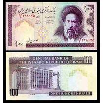 Iran 100 Rials 1985 Fn4