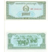 Billete Camboya 1 Kak (1979) Yuntas