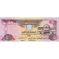 Grr-billete De Los Emiratos Árabes Unidos 5 Dirhams 2004
