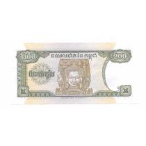 Billete Camboya 200 Riels (1995) Escultura Bayon