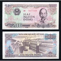 Billete Vietnam 2000 Dong (1988) Fabrica Textil