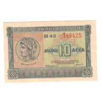 Billete Grecia 10 Dracmas (1940) Demetra Diosa Agricultura