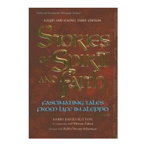 Stories Of Spirit And Faith: Fascinating Tales, David Sutton