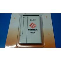 Pila Bateria Litio Recargable Bocina Portatil Bl-c5 #101