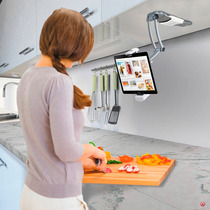 Cta Digital Soporte Base Aluminio Premium Ipad Cocina Pared