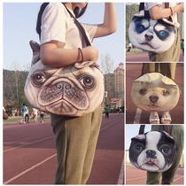 Bolsa Cara De Gato Perro Monedero Kaiwa Moda Asiatica