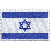 Israel Europa Parches Bordados Banderas Paises Del Mundo