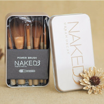 Brochas Power Brush Naked 3 Urban Decay 12 Pz Profesional