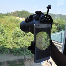 Adaptador Usar Iphone En Telescopio Microscopio Scope Binocu