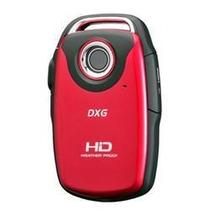 Camara De Video En Alta Definicion Dxg-125v ¡única!
