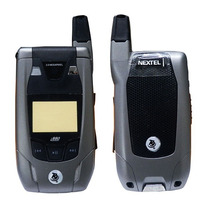Carcasa Nextel I880 Gris Original Nueva Garantizada