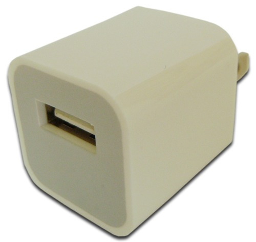 Cargador Pared Tipo Apple Ipod Touch Suffle Mp3 Mp4
