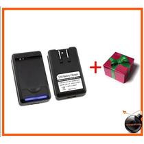 Cargador Bateria Samsung Galaxy S 4g Sgh-t959v S Gt I-9000