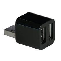 Lindo Mini Usb De 2 Puertos Usb 2.0 Hub Splitter (negro)