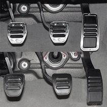 Molduras Aluminio Para Pedales Ford Mustang 2005 - 2014