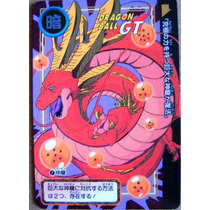Shen Long / Dragon Ball Gt / Anime / Cards Y Tarjetas