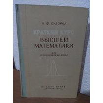 Libros De Cálculo En Ruso