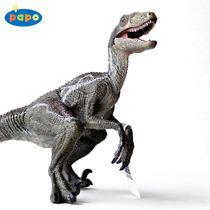 Velociraptor Papo Tipo Dinosaurios Jurassic Park