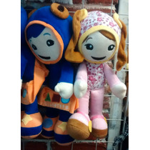 Umizoomi Peluches