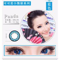 Pupilentes Panda ! Circle Lens Ojos De Muñeca Cosplay Promo!