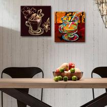 Cuadro Decorativo 2 Pz 30x30 Malteada Y Café