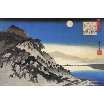 Lienzo Tela Escuela Utagawa Luna Llena Paisaje Japón 50x76cm