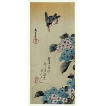 Lienzo En Tela Escuela Utagawa Pájaro Y Flores Japón 90x42cm