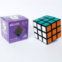 Cubo Rubik Shengshou 3x3 Aurora Ver. 3 Speed Cube