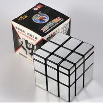 Cubo Shengshou Mirror 3x3 Plateado Envio Express 69 Pesos!