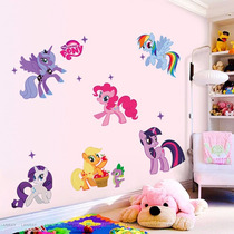 Vinil Decorativo De My Little Pony Recamara Cuarto Niñas