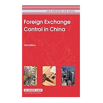 Foreign Exchange Control In China, Tu Hong