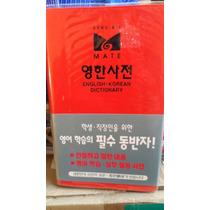 Diccionario Inglés-coreano, Dong A