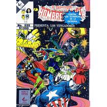 Comic El Asombroso Hombre Araña #225 Presenta Los Vengadores
