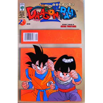 Dragon Ball Z # 1 / Manga / Anime / Comics / Editorial Vid