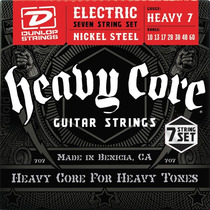 Dunlop Heavy Core 7-string Drop Tuning Cuerdas Guitarra Hm4